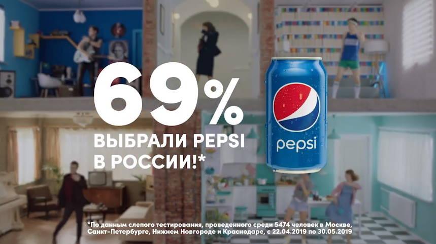 Интернет реклама пепси несанкционированная реклама в интернете сканворд