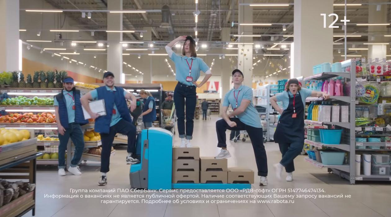 Реклама работа ру актеры девушка работа в янаул