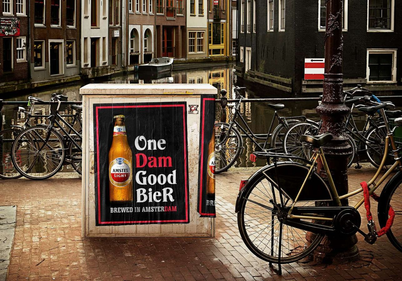 Музыка из рекламы Amstel Light - Dam Good Beer