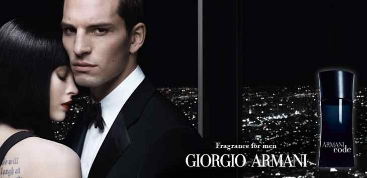 Музыка из рекламы Armani Code Men & Women (Megan Fox, Chris Folz)