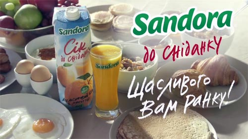 Музыка и видеоролик из рекламы Sandora - Good Morning