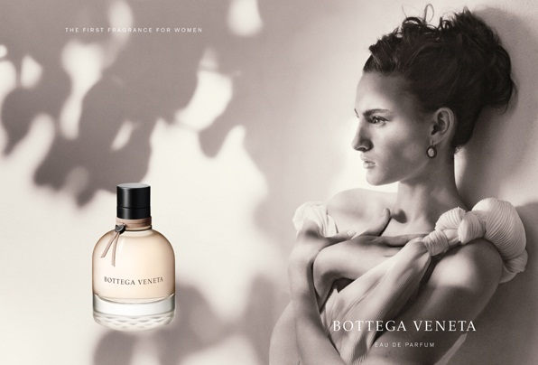 Музыка и видеоролик из рекламы Bottega Veneta - All of a Sudden My Heart Sings