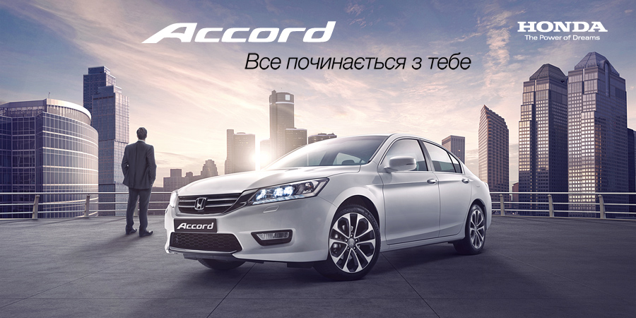 Музыка и видеоролик из рекламы Honda Accord