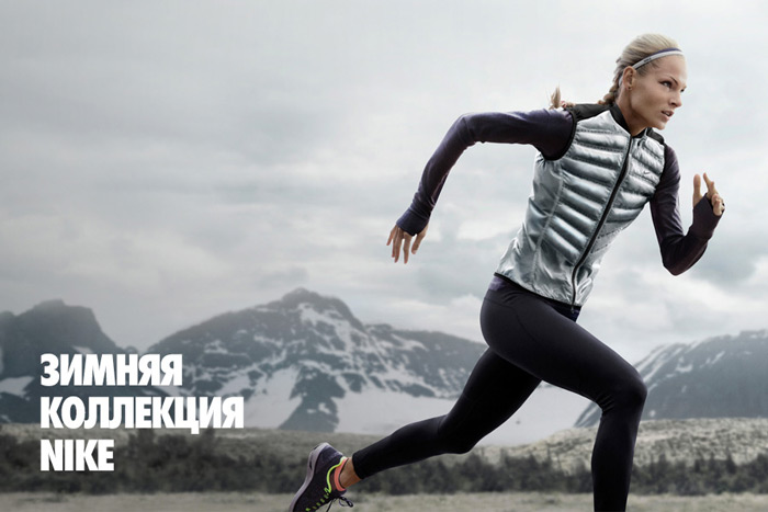 Музыка и видеоролик из рекламы Nike - Just Do It - PLAY RUSSIAN