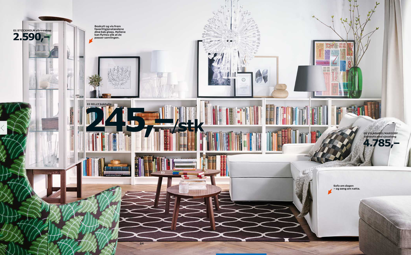 Музыка и видеоролик из рекламы ИКЕА - Каталог 2015 будит любовь