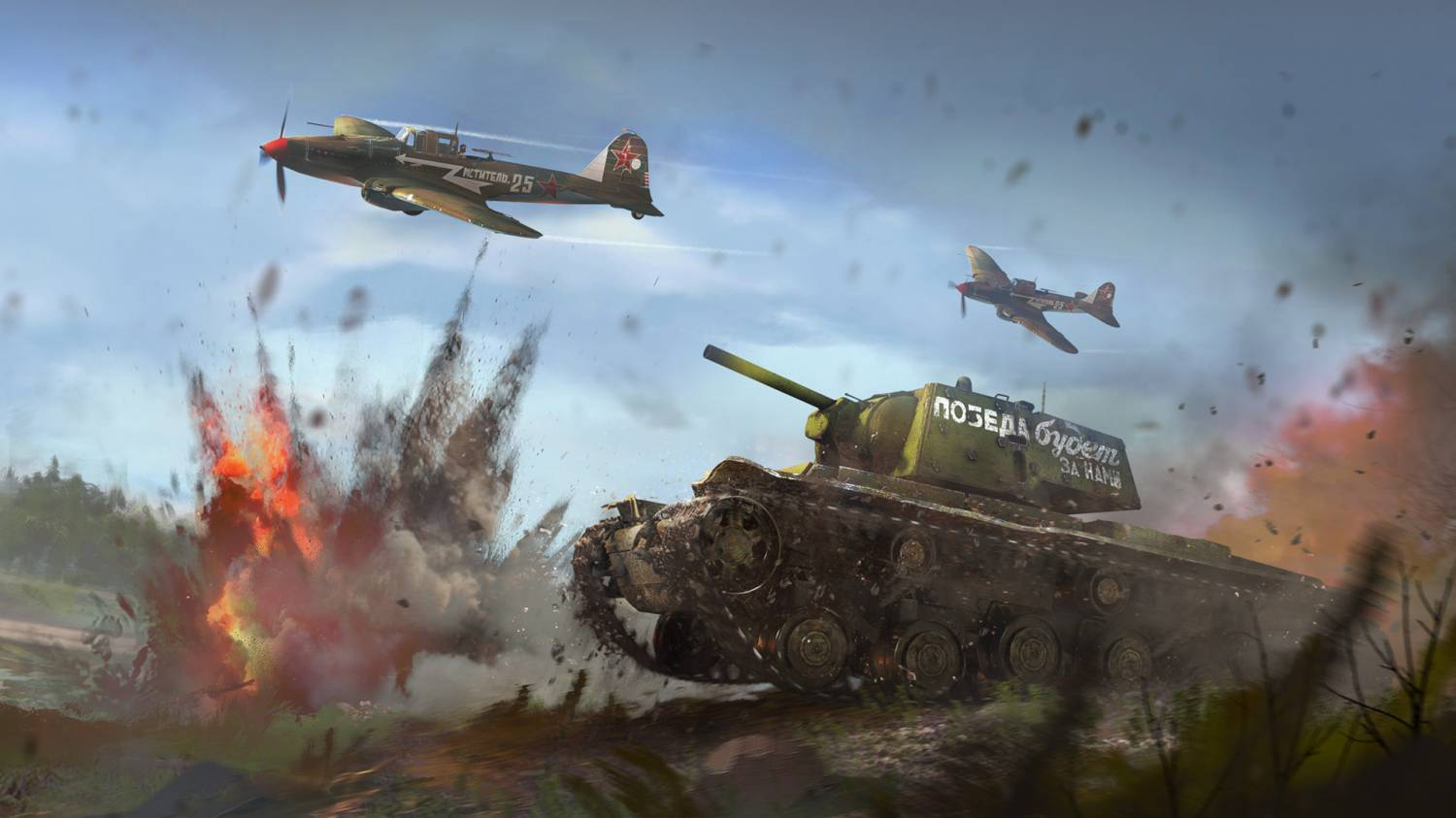 Музыка из рекламы Gaijin Entertainment - War Thunder - Победа за нами (Victory is ours)