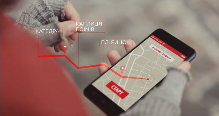 Кредит от мтс украина