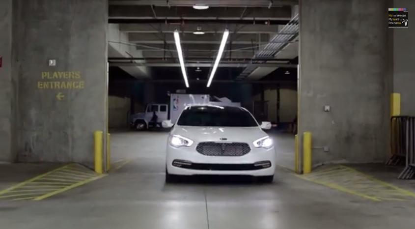 Музыка и видеоролик из рекламы Kia K900 - Parking (LeBron James)