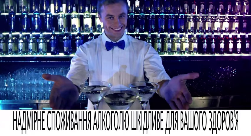 Музыка и видеоролик из рекламы Marengo PRE-PARTY