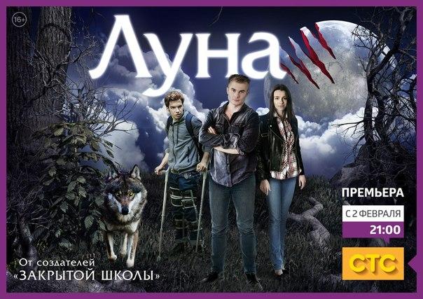 канал тв3 россия смотреть онлайн прямой эфир