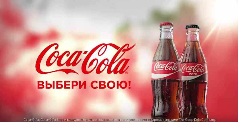 brand audit of cocacola Digital audit: the coca-cola company table of contents 1 overview 2 site marketing performance 3 key calls-to-action 4 ranking and traffic estimations 5.