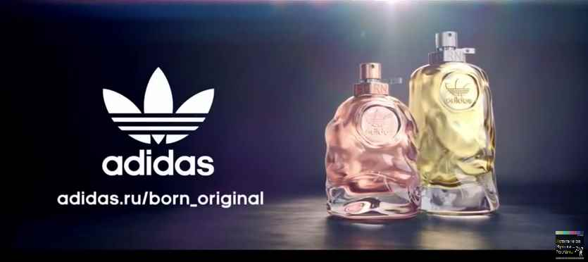 Музыка из рекламы Adidas - Born Originals