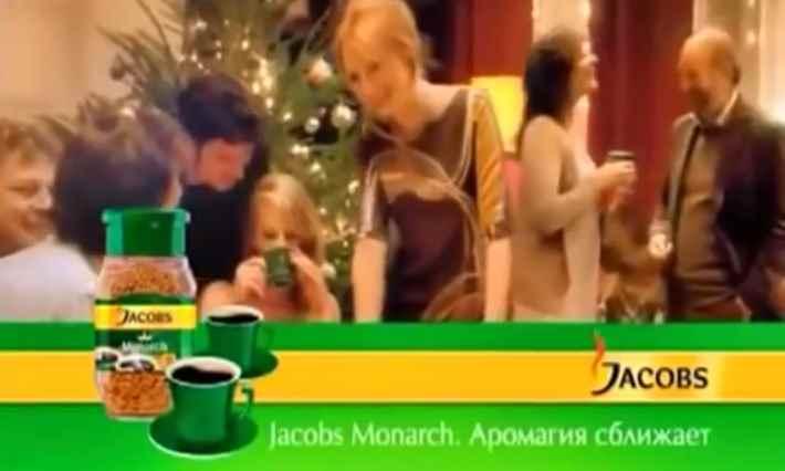 Filename: музыка из рекламы jacobs monarch новогодняя аромагия mp3.