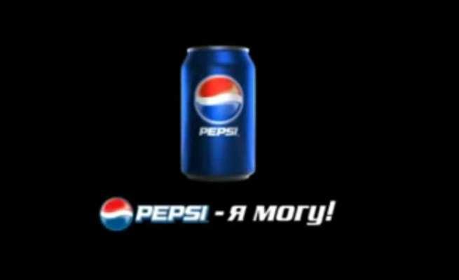 Интернет реклама пепси оптимизировать сайт 2-й Стрелецкий проезд