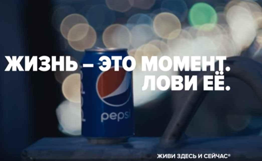 Скачать мелодии из рекламы