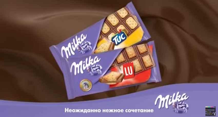 Песня из рекламы шоколада dove 2014 скачать