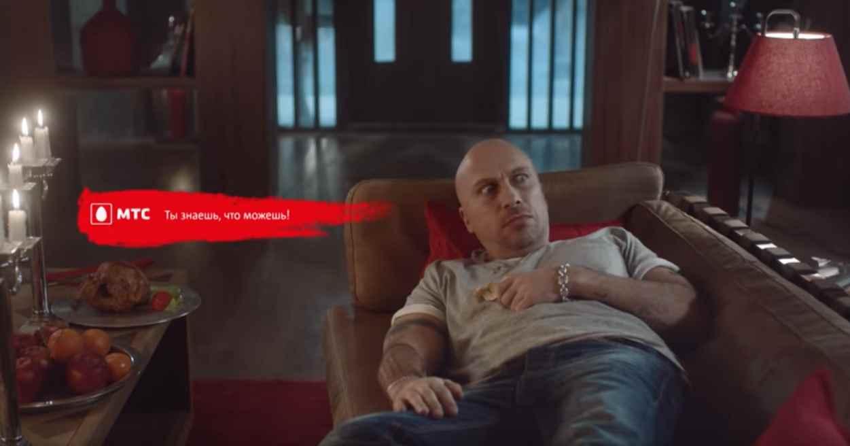 Реклама мтс по россии 2 3 фотография
