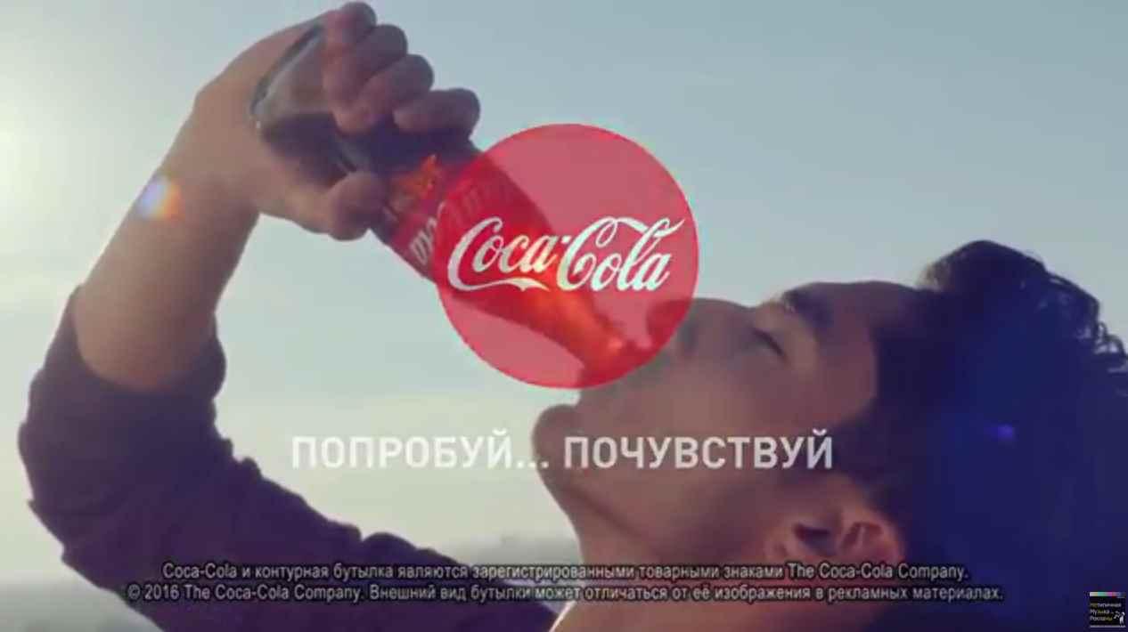 Музыка Из Рекламы Скачать Онлайн