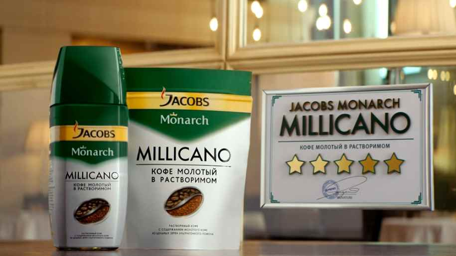 Музыка из рекламы Jacobs Monarch Millicano - Ресторанный критик