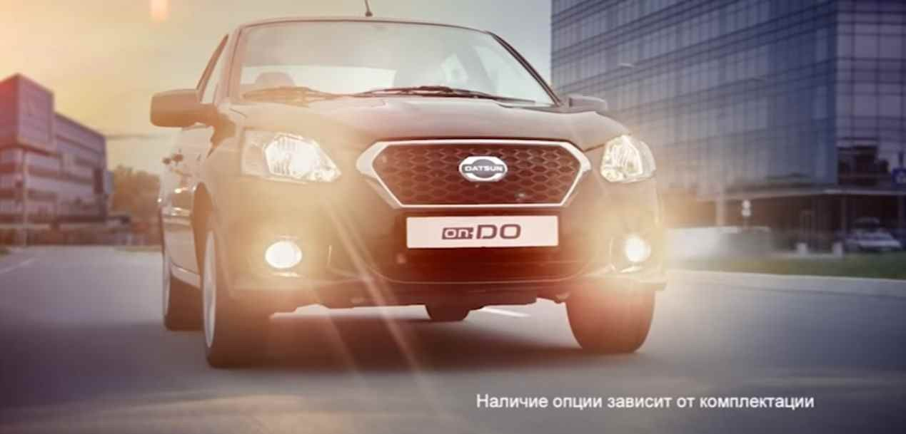 Музыка из рекламы Datsun on-DO - Выбирайте Dрайв!