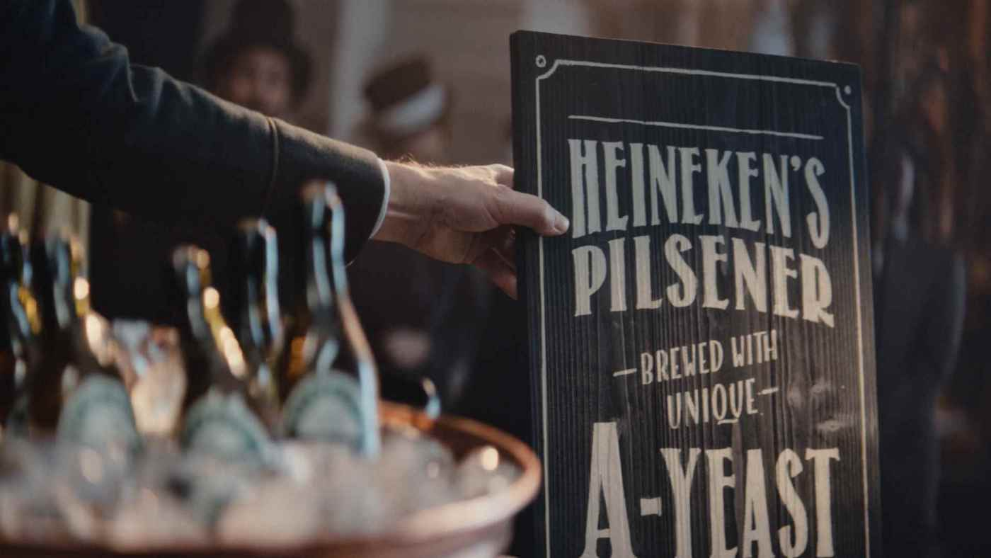Музыка из рекламы Heineken - The Invention