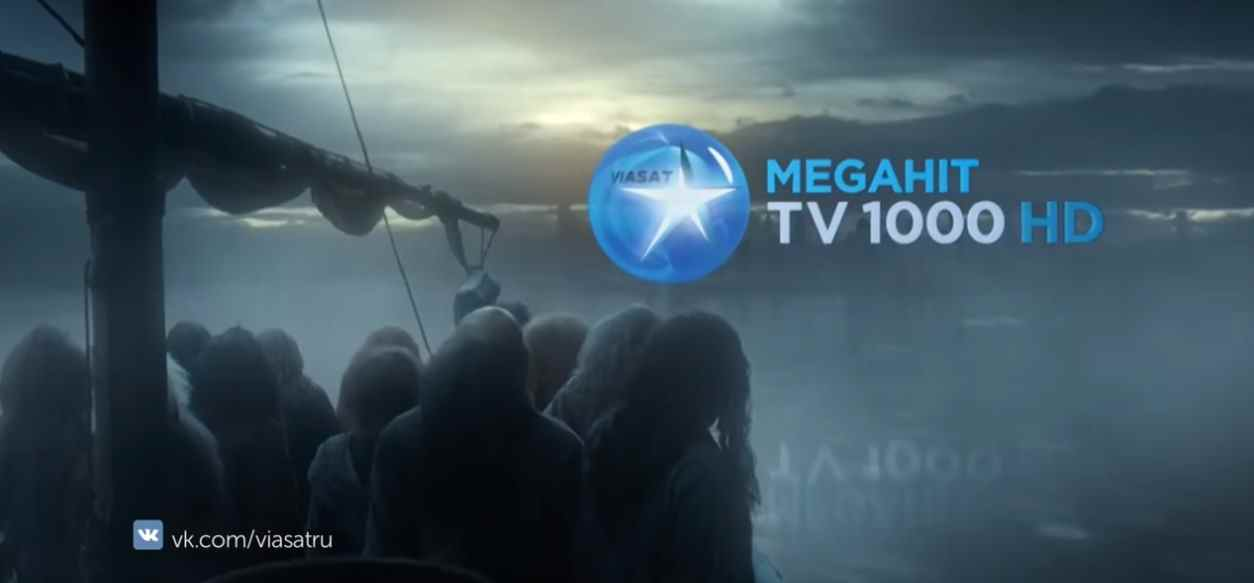 Музыка из рекламы Megahit TV1000 - Ещё, ещё и ещё
