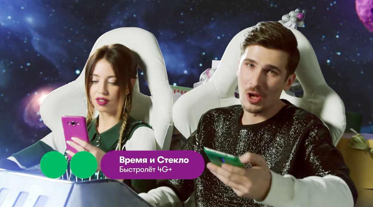 Время и Стекло: Украинская поп-группа, образованная 2 декабря года. В...