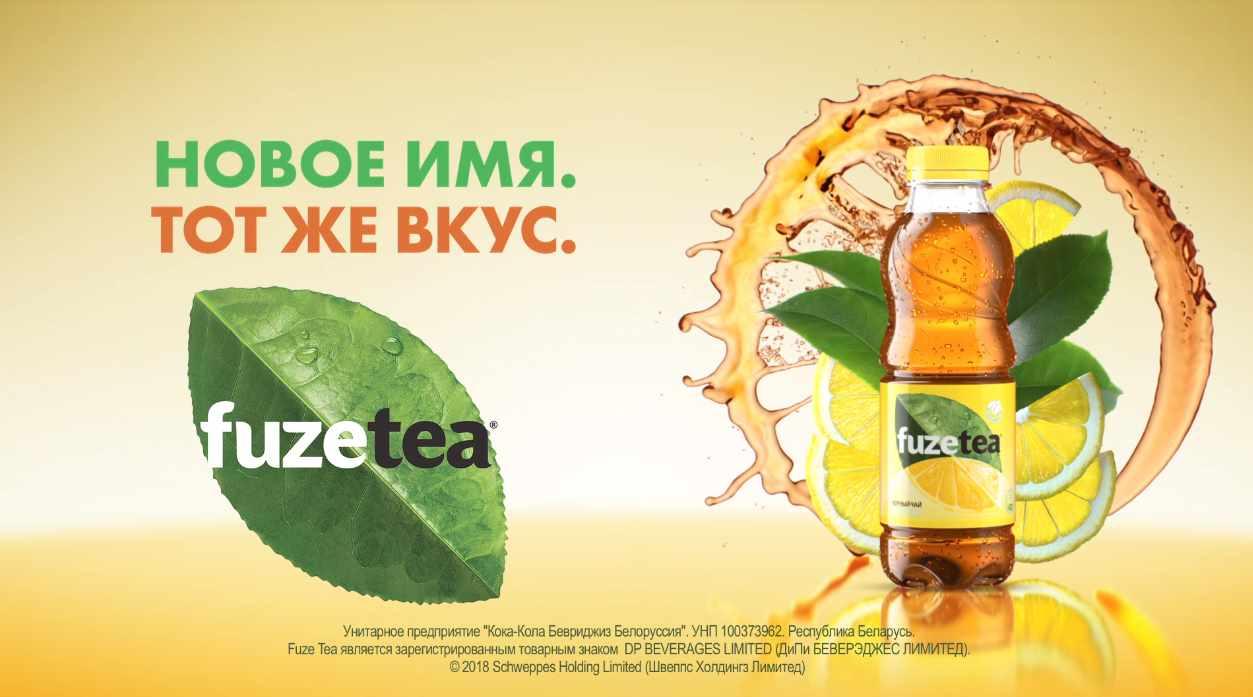 Реклама для сайта о чае генератор запросов яндекс директ