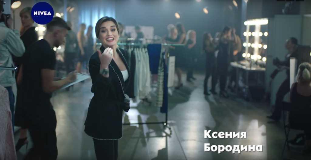 елена темникова музыка из рекламы