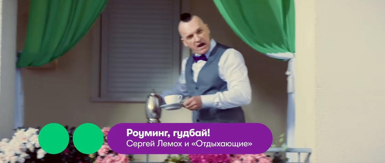 музыка теле2