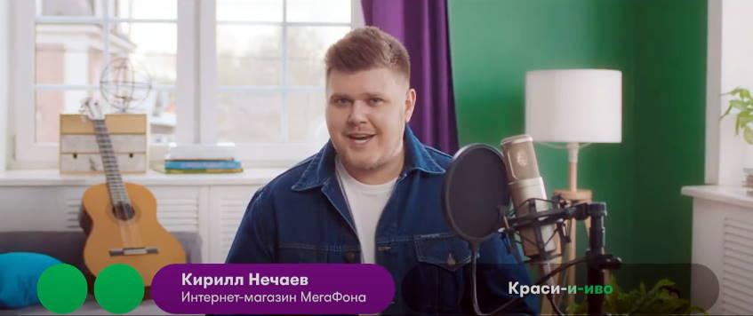 Кирилл Нечаев перепел хит группы «Руки Вверх» - Развлечения - Новости | 356x847