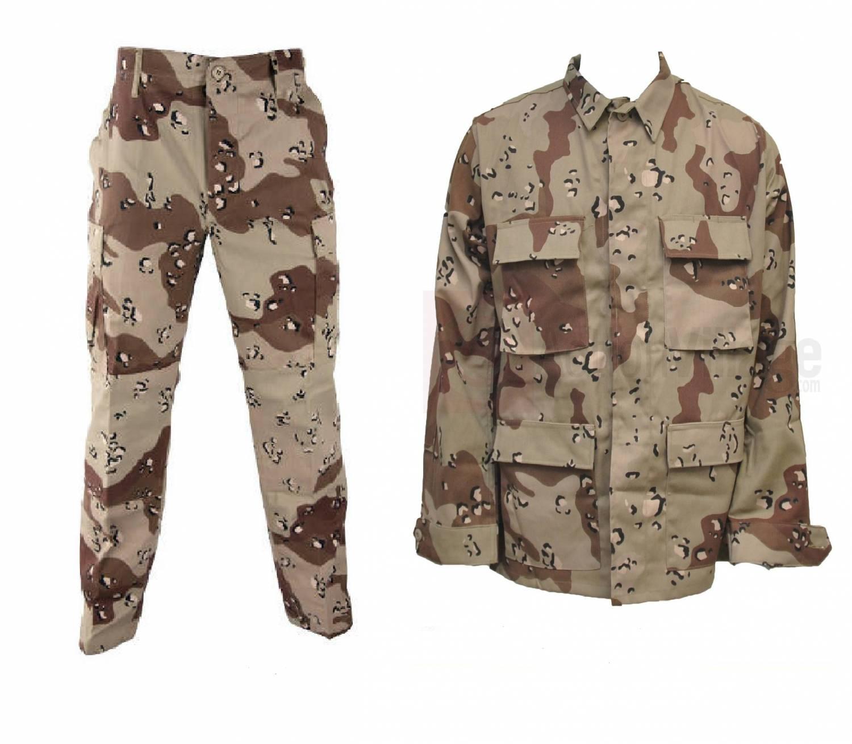 Одежда для военных интернет магазин