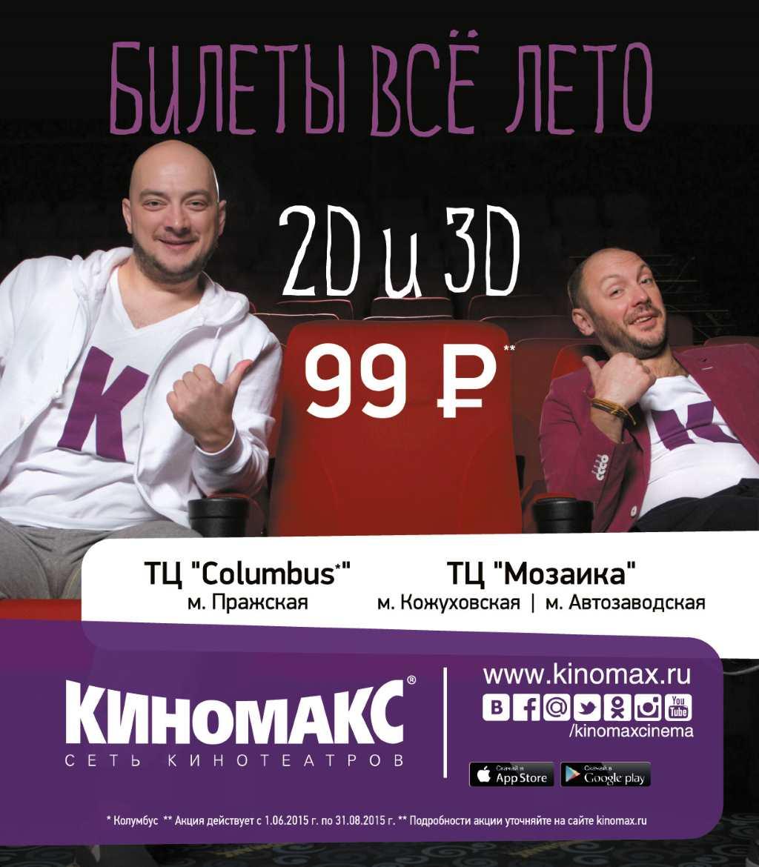 Смлтреть комеди шоу грузински 16 фотография