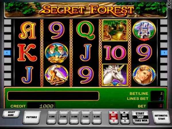 лотереи для игровые аппараты