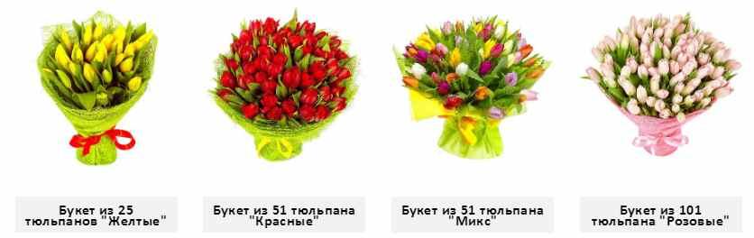 http://tver.mrflowers.ru/tulpany/