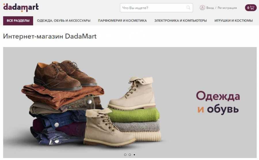 2d8ab8fa3cc2 Интернет-магазин молодежной одежды — стильные образы на любой вкус