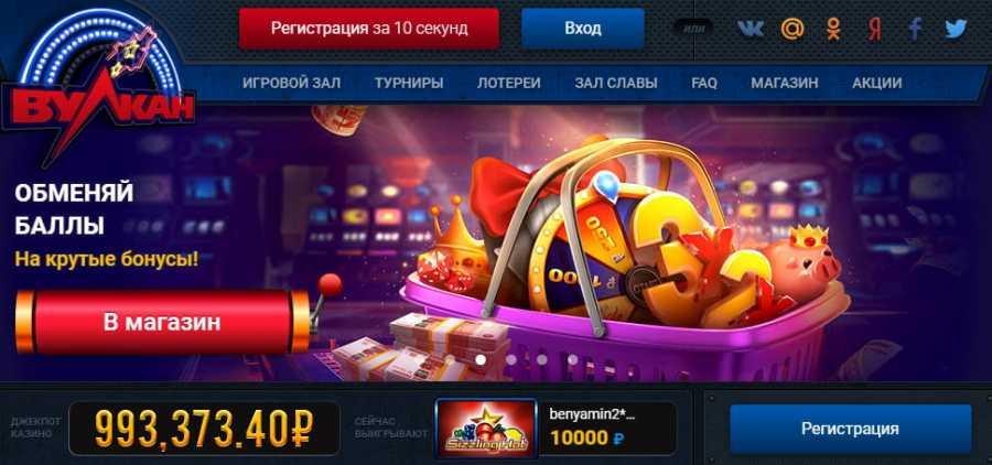 Игра онлайн казино фараон
