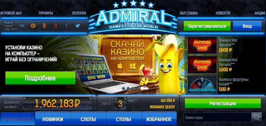 автоматы играть в карты бесплатно без регистрации
